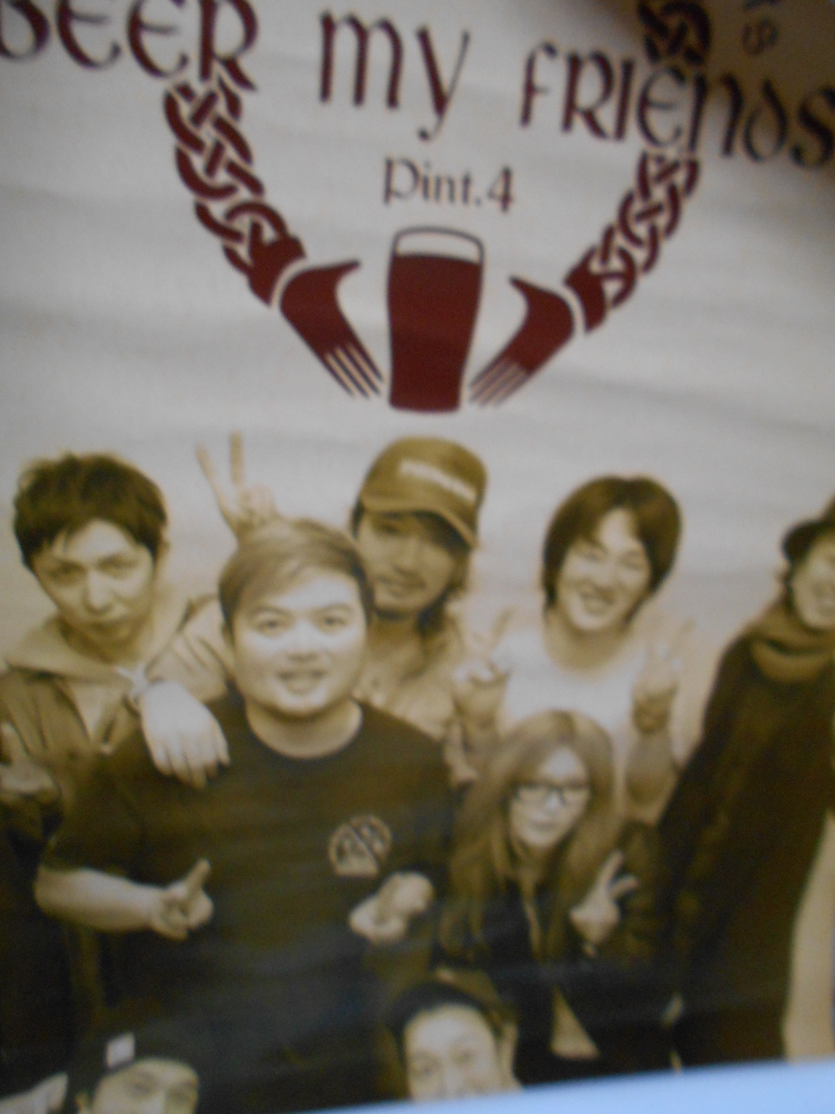 DSCN0255.jpg