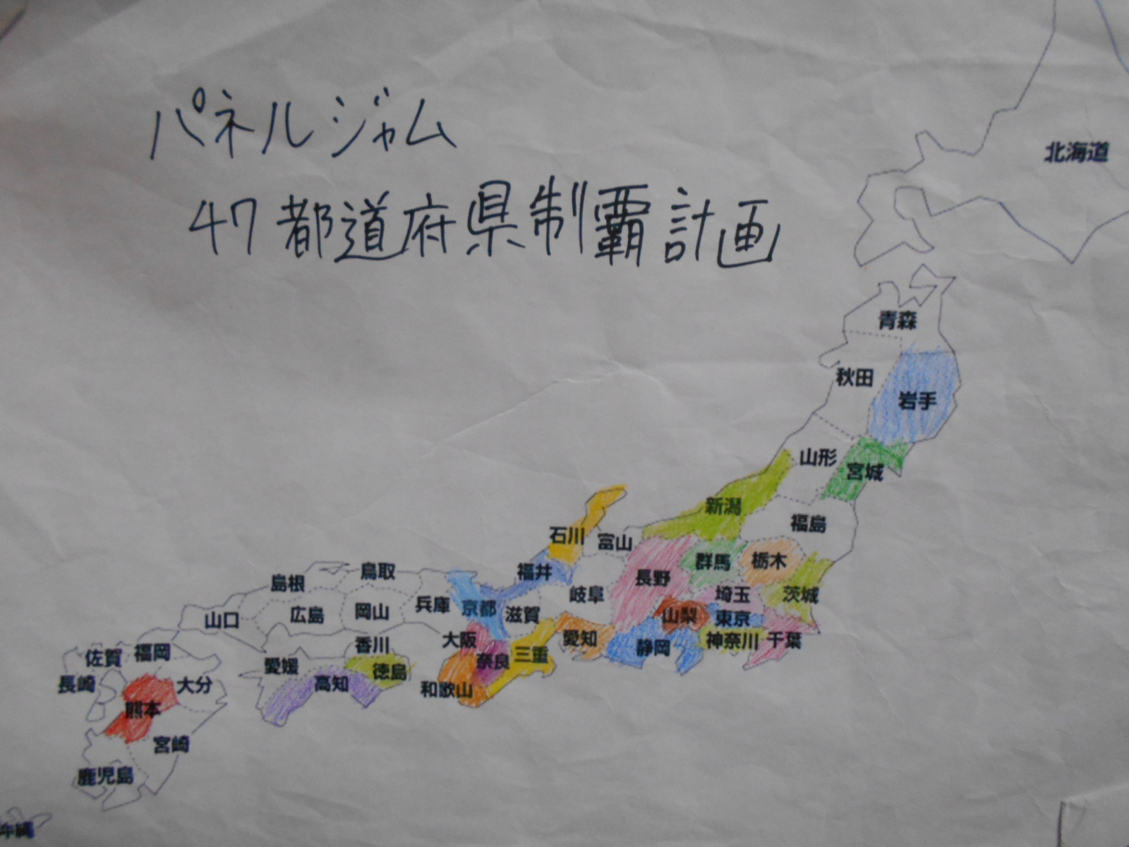 DSCN2024.jpg