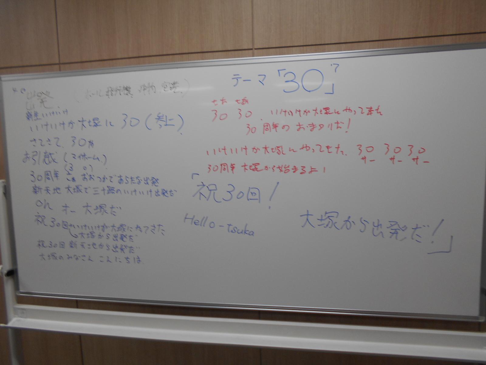 DSCN2976.jpg