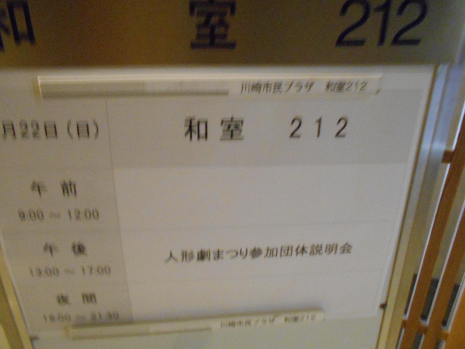 DSCN9165.jpg