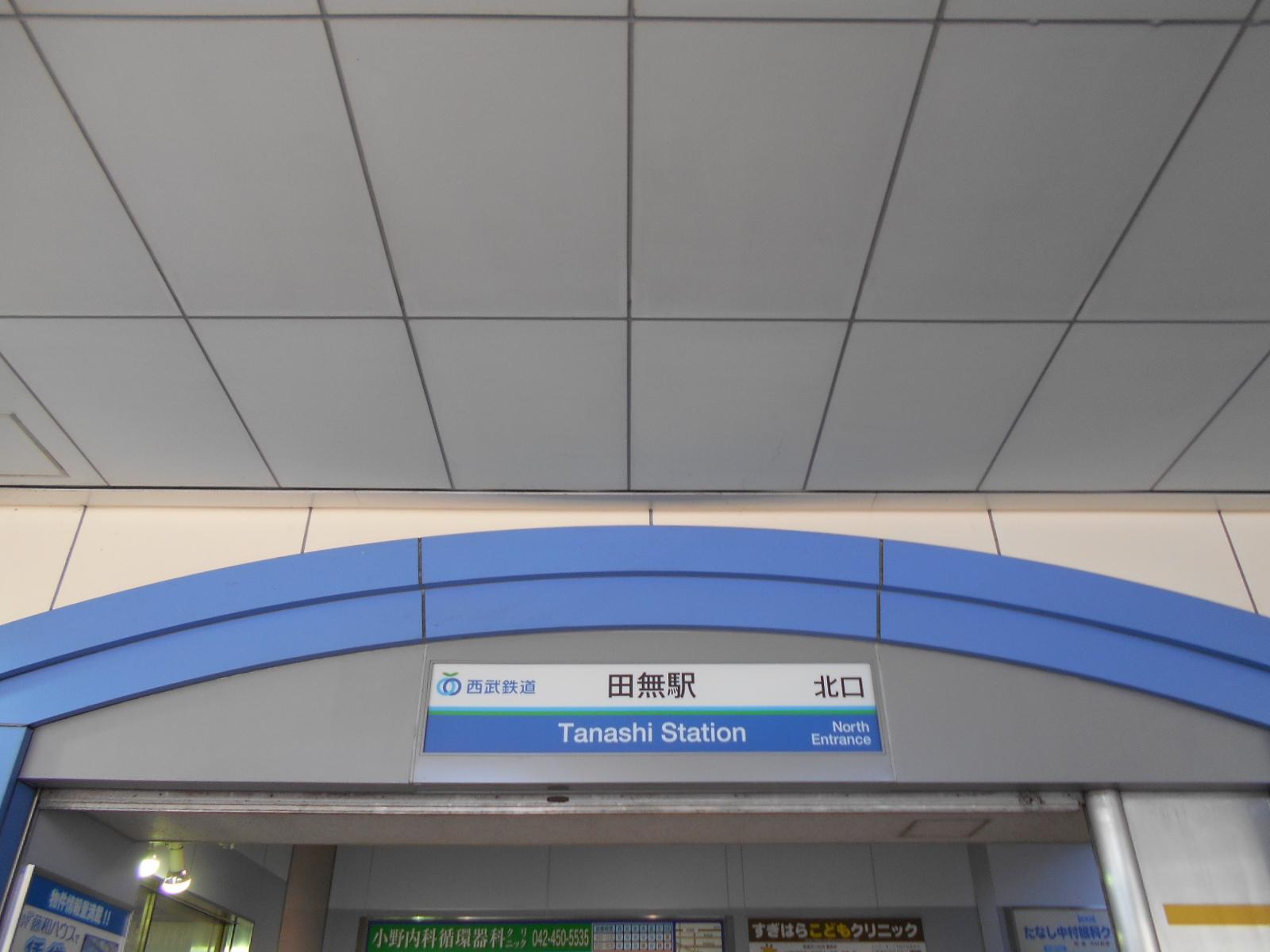 DSCN9273.jpg