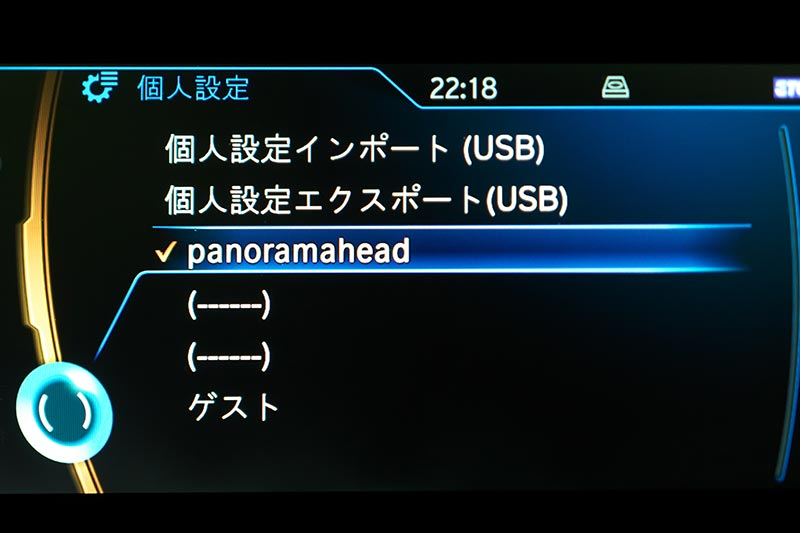 L1020014.jpg