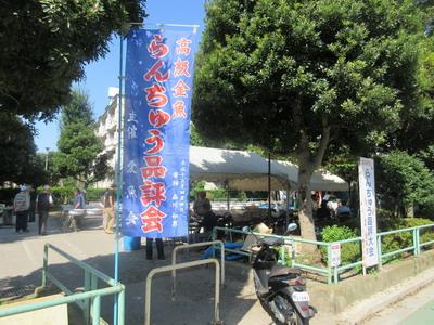 愛魚会会場_サイズ変更