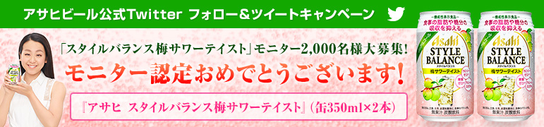 2016-7-6-banner.jpg