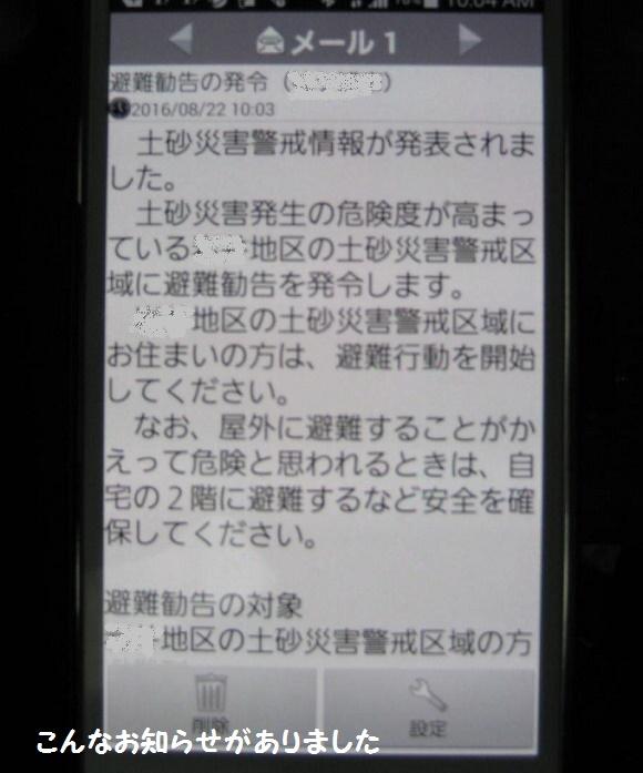 IMG_6064-2.jpg