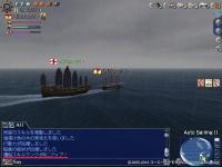 漕ぎ錬成8
