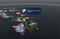 収奪イベ0809