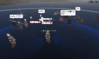 アドリア模擬0925