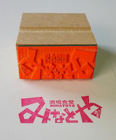 280725-55.jpg