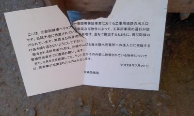 160806_takae0.jpg