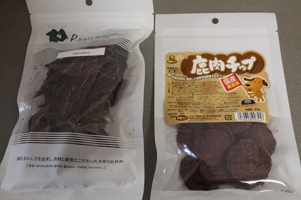 2016.04.14 第8回 京都マルチーズオフ回(ブルスケッタ)④-15