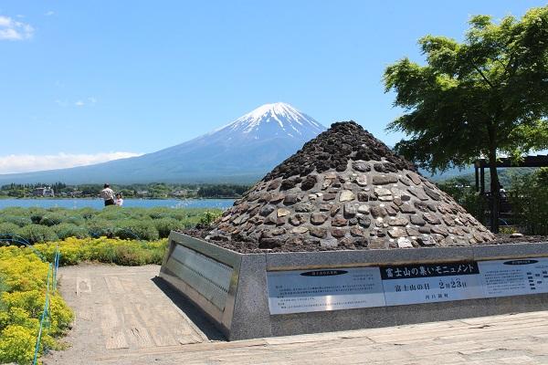 2016.05.31 富士五湖旅行 1日目⑩ 大石公園-9