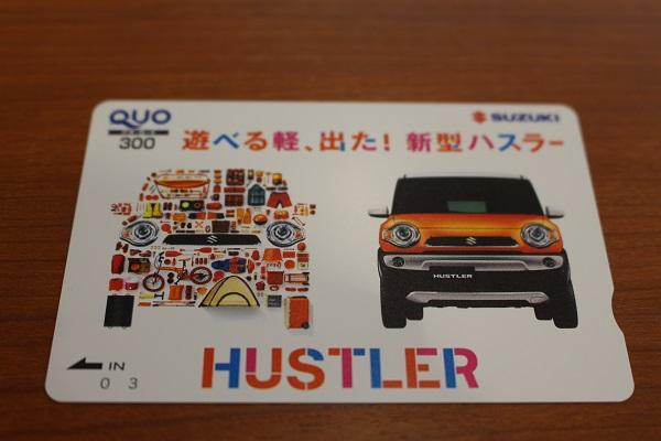 2016.07.02 SUZUKI レディスデー(北菓楼)-6