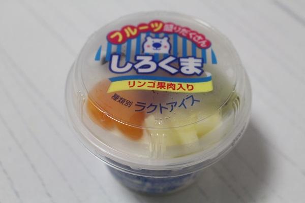 2016.09.04 しろくま-1