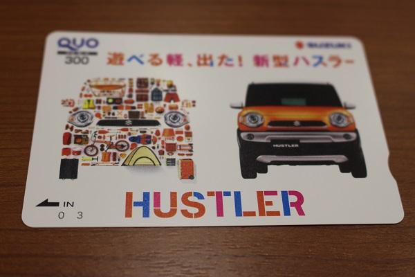 2016.10.04 SUZUKI レディスデー(焼きテラミス)-5