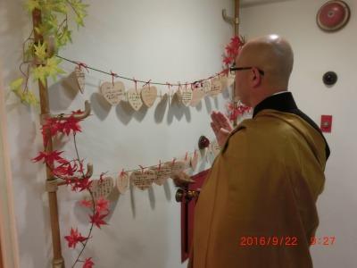28 秋供養祭