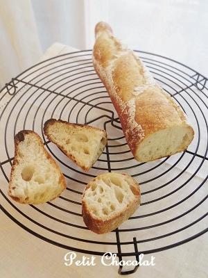 baguette p1