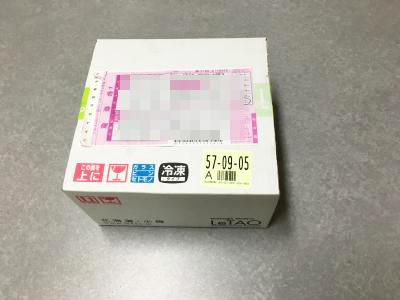 021_sc_160707.jpg