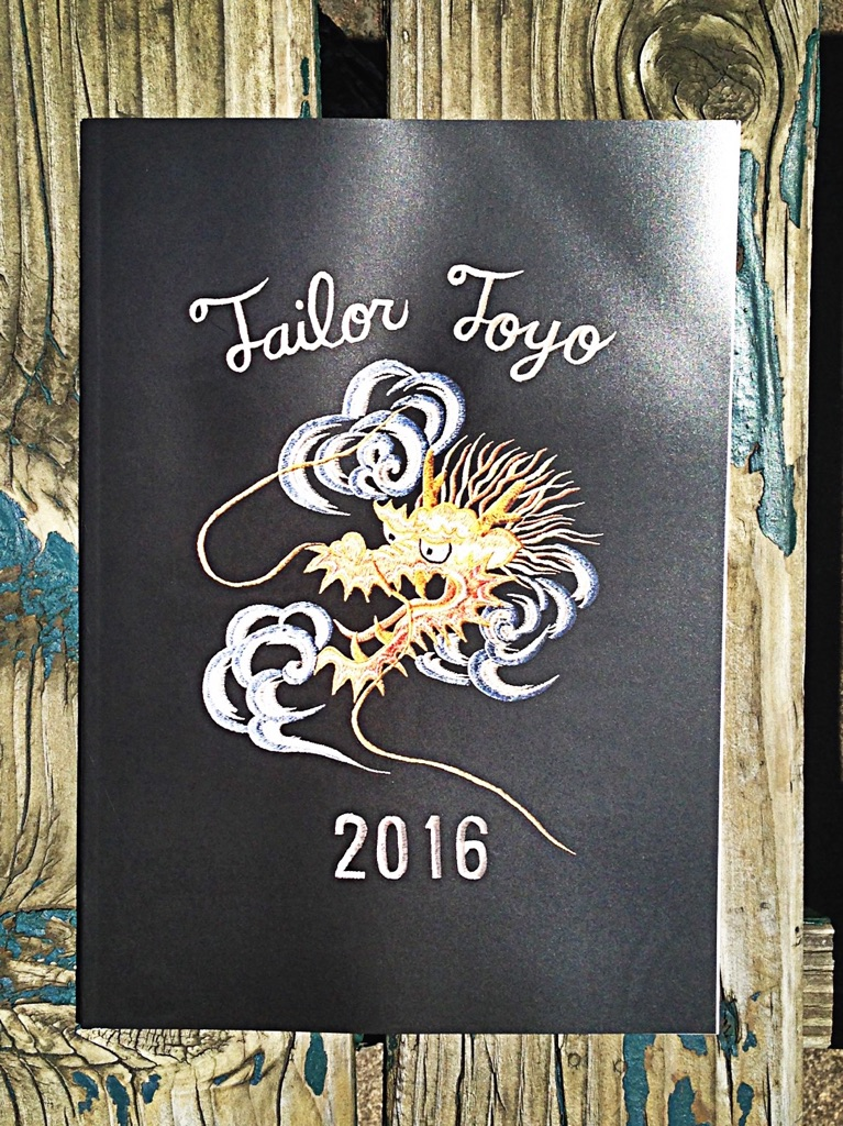 20160817-1.jpg