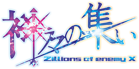 logo_caravan_2016.png