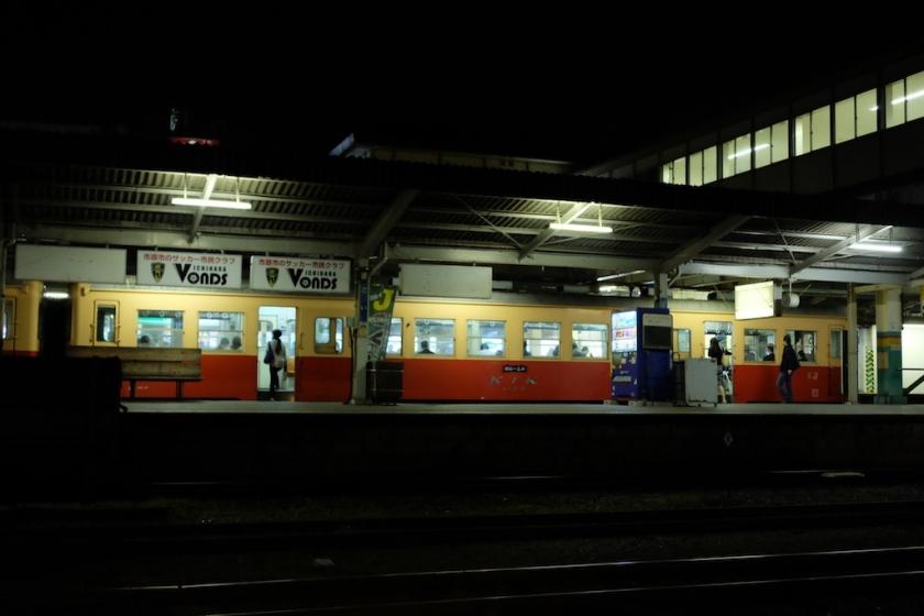 rail (18)