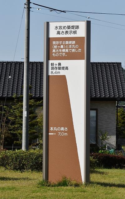 高松城跡4
