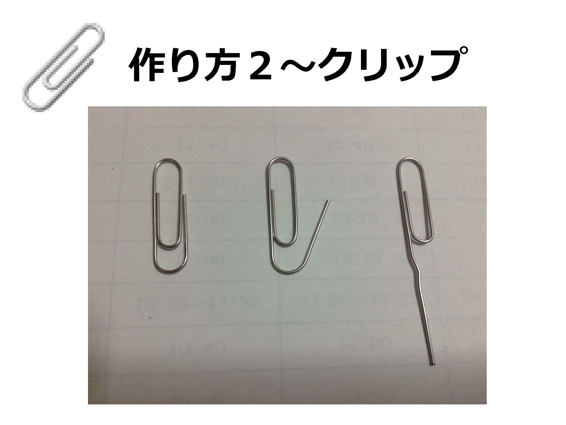 20160802165038573.jpg
