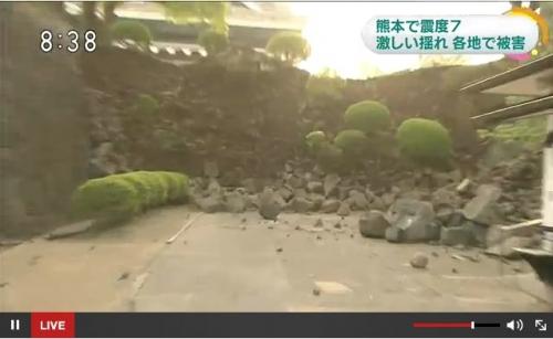 ku.熊本城 20160414 地震5