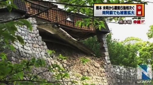 ku.熊本城 20160414 地震9