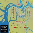 大坂冬の陣布陣図2