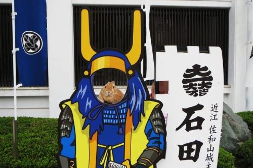 関ヶ原002