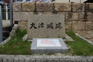 ou.大津城 001