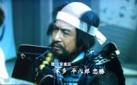 ho.本多忠勝 006