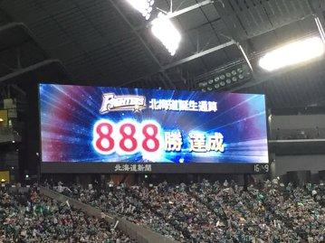 888勝!