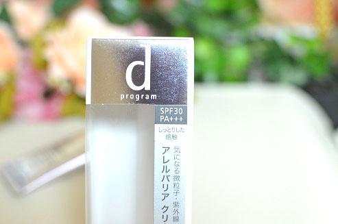 DSC_1843.jpg
