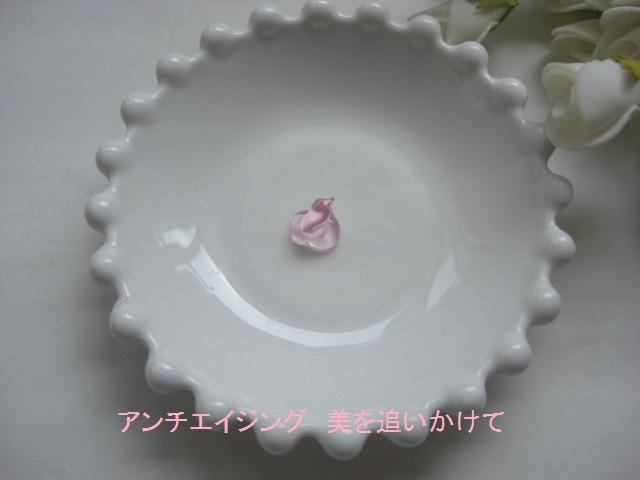 ナールスロゼ ピンク色