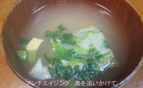 アマノフーズ 大根のお味噌汁