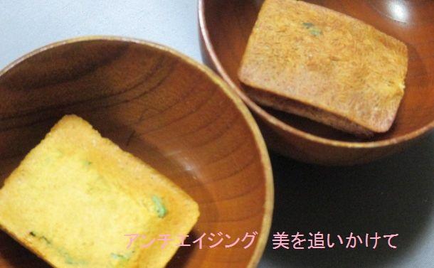 アマノフーズフリーズお味噌汁 ぎゅっと国産具材がたくさん