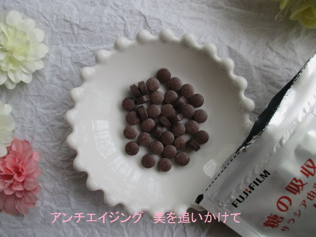 メタバリアスリム 小粒で飲みやすい