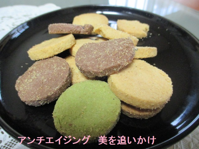 豆乳おからゼロクッキー 10種類のフレーバー