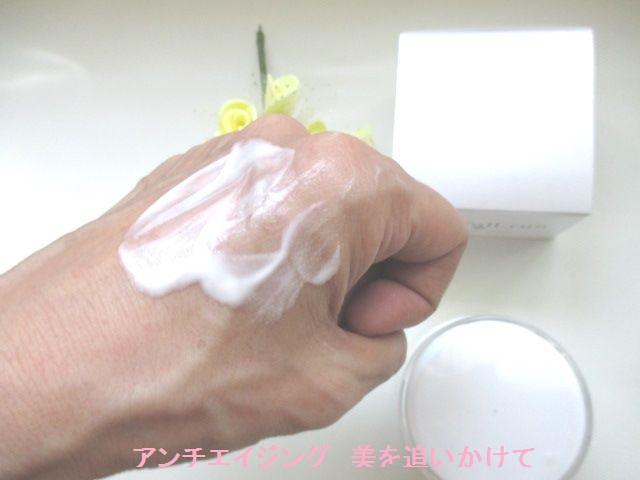 乾燥シワ集中対策クリーム「ディアフルラン」 プルプル肌