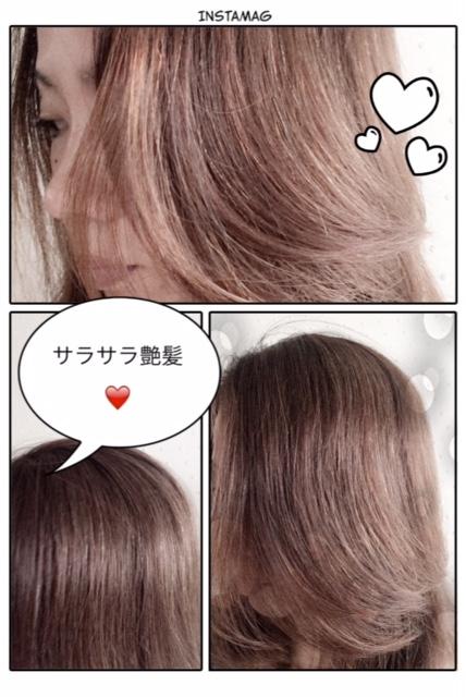 ラサーナヘアエッセンスを使った髪