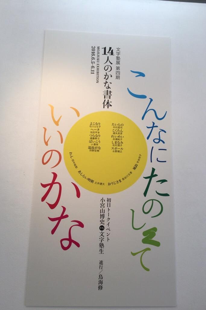 20160612_1.jpg