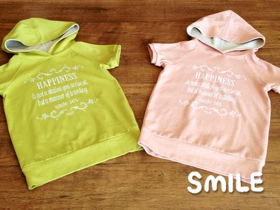 SMILE -【サンプル】ラフィーリバー天竺の画像