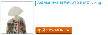 monow3_160430.png