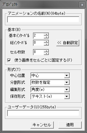 20161009_017.png