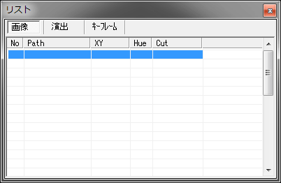 20161009_018.png