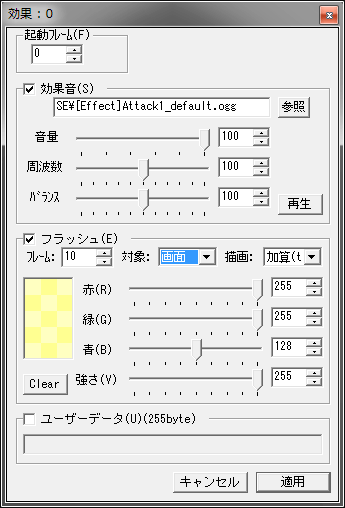 20161009_025.png