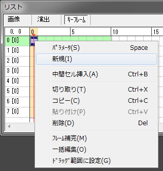 20161009_038.png