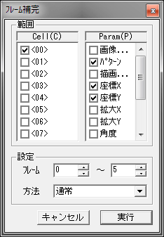 20161009_044.png